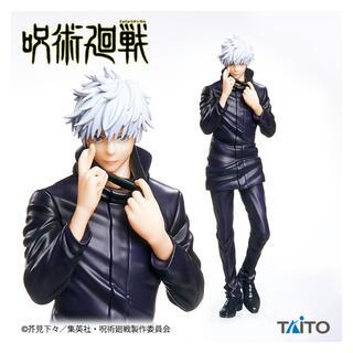 タイトー(TAITO)の呪術廻戦五条悟フィギュア プライズ品(キャラクターグッズ)