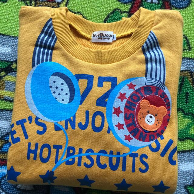 mikihouse(ミキハウス)の【新品 】ミキハウス  ホットビスケッツ トレーナー 120 キッズ/ベビー/マタニティのキッズ服男の子用(90cm~)(Tシャツ/カットソー)の商品写真