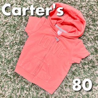 カーターズ(carter's)の【美品】Carter's カーターズ ピンク パーカー 子供服 キッズ(その他)