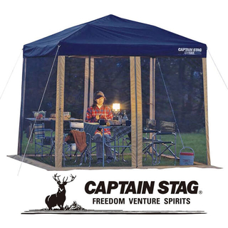 キャプテンスタッグ(CAPTAIN STAG)のキャプテンスタッグ スクリーンパネル×1 サイドパネル×2 3点セット 新品(テント/タープ)