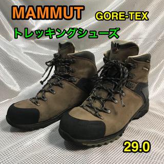 マムート(Mammut)の☆MAMMUT 防水トレッキングシューズ 29.0☆GORE-TEXハイカット(登山用品)