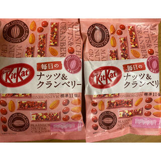 Nestle - キットカット ナッツ&クランベリー 2袋セット