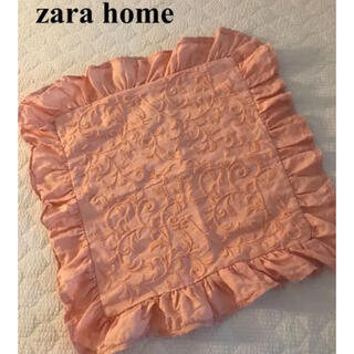 ザラホーム(ZARA HOME)の♡ZARAHOME ♡ クッションカバー 優しいピンク色(クッションカバー)