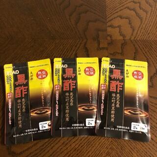 エガオ(えがお)のえがお 黒酢 1ヶ月分(62粒)×3袋(その他)