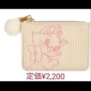 ディズニー(Disney)の★DISNEY STORE 定価¥2,200 マリー おしゃれキャット(名刺入れ/定期入れ)