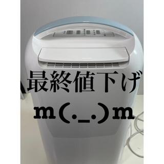 アイリスオーヤマ - アイリスオーヤマ 衣類乾燥除湿機 強力除湿 除湿量6.5Lブルー IJC-H65
