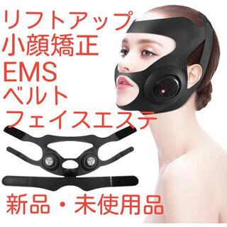 小顔器 美顔器 EMS 小顔 顔痩せ USB充電式 表情筋レーニング(ブラック)(フェイスケア/美顔器)