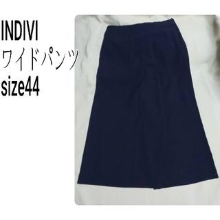 インディヴィ(INDIVI)のインディヴィINDIVIワイドパンツ 大きなサイズ(カジュアルパンツ)