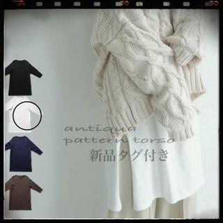 antiqua - ナチュラルサイドスリットワンピース 4980円→