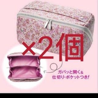 新品未使用 2個セット  美的 5月号 付録 田中みな実×CLANEポーチ(ポーチ)