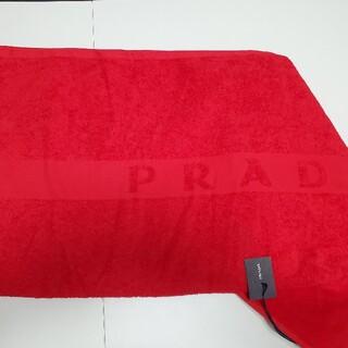 プラダ(PRADA)のPRADA ビーチタオル(大判サイズ)(タオル/バス用品)