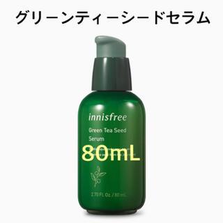 イニスフリー(Innisfree)の【とらちゃん様専用】 シードセラム 80mL + サンプル30枚(ブースター/導入液)