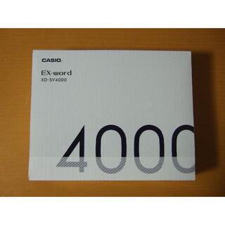 CASIO - 【新品】カシオ電子辞書  エクスワード 高校生モデル  XD-SV4000