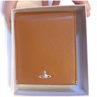ヴィヴィアンウエストウッド(Vivienne Westwood)の箱付き ヴィヴィアンウエストウッド キャメル 折財布(財布)