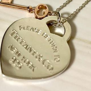 ティファニー(Tiffany & Co.)のTiffany  リターントゥティファニー創業175周年記念ペンダント(ネックレス)