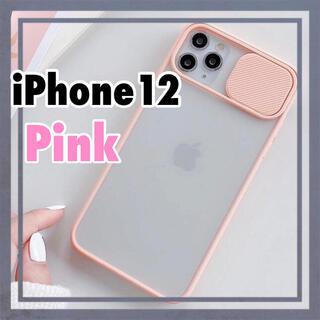 iPhone12 ピンク 12 iPhoneケース スマホケース レンズカバー