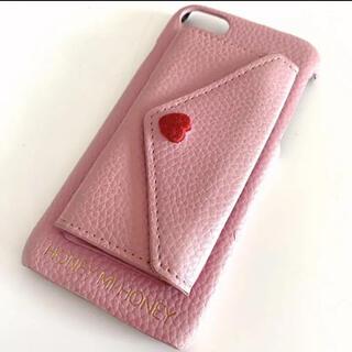 Honey mi Honey - iPhoneケース