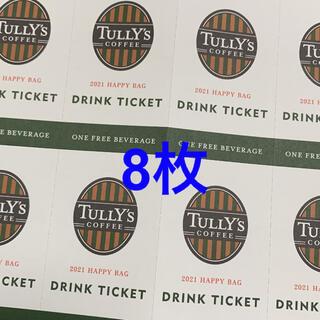 タリーズコーヒー(TULLY'S COFFEE)のタリーズコーヒードリンクチケット(フード/ドリンク券)
