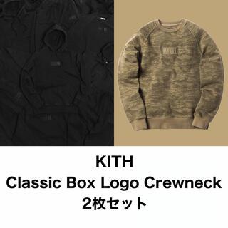 キース(KEITH)の2枚セット KITH Classic Box Logo Crewneck(スウェット)