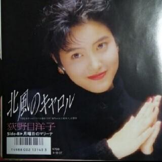【送料無料】シングルレコード♪荻野目洋子♪北風のキャロル(ポップス/ロック(邦楽))