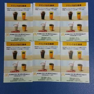 マクドナルド(マクドナルド)の1200円→1050円🔷マクドナルドドリンクお引換券6枚✨No.4/20(フード/ドリンク券)
