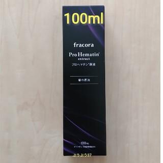 フラコラ - 新品未使用。 フラコラ プロヘマチン原液 100ml
