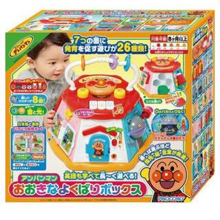 アガツマ(Agatsuma)の新品・未使用 アンパンマン おおきなよくばりボックス(知育玩具)
