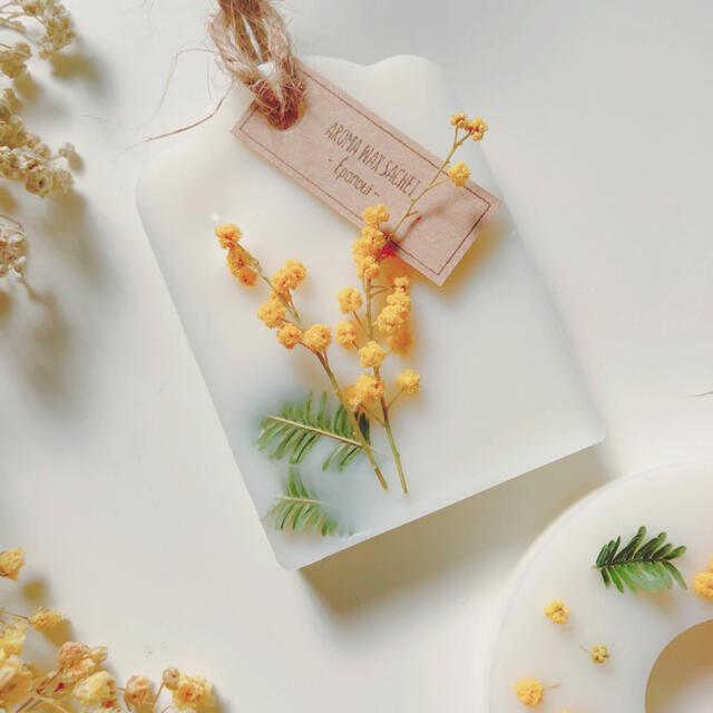 香りが選べるアロマワックスサシェ2点セット*mimosa ハンドメイドのインテリア/家具(アロマ/キャンドル)の商品写真