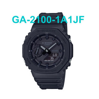 G-SHOCK - CASIO G-SHOCK GA-2100-1A1JF