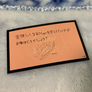 StrayKids スキズ ピリ フィリックス トレカ メッセージカード