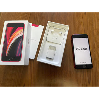 Apple - iphone se 第二世代 red 128gb 美品
