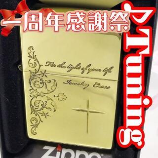 ジッポー(ZIPPO)の№448 ZIPPO 唐草 クロス 真鍮無垢 ジッポー 2013年2月 B 1(タバコグッズ)
