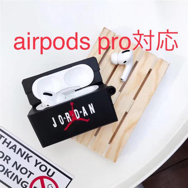AirPods Proケース ジョーダン シューズボックス型ケース ブラック スマホ/家電/カメラのスマホアクセサリー(iPhoneケース)の商品写真