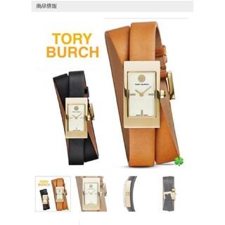 トリーバーチ(Tory Burch)の超美品: トリーバーチ ダブルストラップ 時計(腕時計)