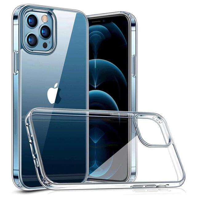 iPhone(アイフォーン)のiPhone12 Pro Max 6.7インチ ガラスフィルム ケース セット スマホ/家電/カメラのスマホアクセサリー(iPhoneケース)の商品写真