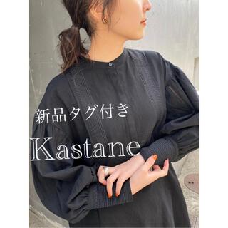 カスタネ(Kastane)の新品タグ付き◎Kastane◎コットン刺繍カフタンチュニック◎ブラック(チュニック)