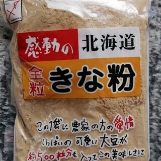北海道産大豆使用大袋175㌘入り中村食品のきな粉1袋300円です。(豆腐/豆製品)