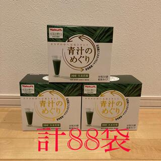 ヤクルト(Yakult)のヤクルトヘルスフーズ 青汁のめぐり 88袋(青汁/ケール加工食品)