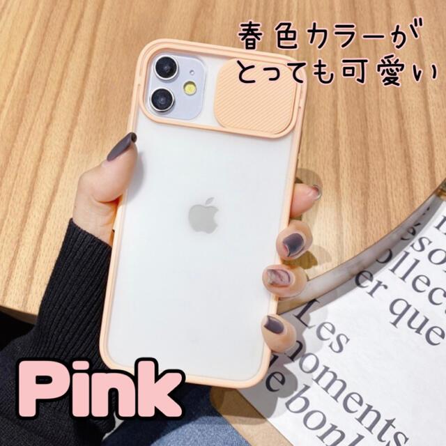 iPhone11  iPhoneケース スマホケース カメラ保護付き ピンク スマホ/家電/カメラのスマホアクセサリー(iPhoneケース)の商品写真