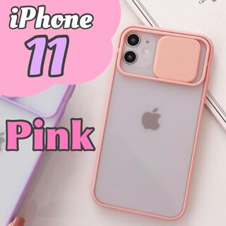 iPhone11  iPhoneケース スマホケース カメラ保護付き ピンク