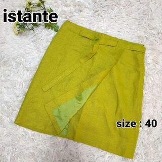 イスタンテ(istante)のイスタンテ アースカラー スカート a168(ミニスカート)