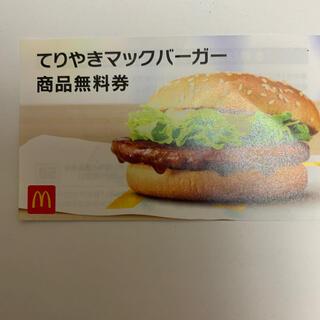 マクドナルド(マクドナルド)のマクドナルド 商品無料券(フード/ドリンク券)