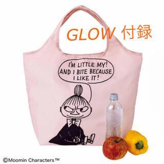 Little Me - glow 4月号 付録 リトルミイ 保温保冷マルシェバッグ エコバッグ