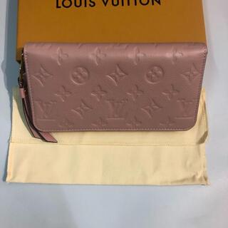 LOUIS VUITTON - LOUIS VUITTON モノグラム アンプラント