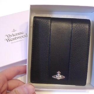 ヴィヴィアンウエストウッド(Vivienne Westwood)の箱付き チェスター ヴィヴィアンウエストウッド (折り財布)