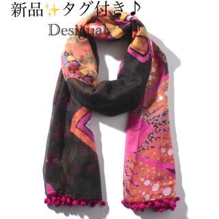 デシグアル(DESIGUAL)のdesigual 新品 タグ付き✨スカーフ ストール 大特価‼️(バンダナ/スカーフ)