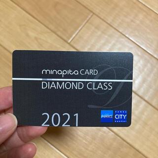 ミナピタカード★最高ランク ダイアモンドクラス なんばパークスシネマ割引(その他)