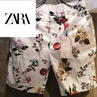 ザラ(ZARA)の【果物果実】ZARAフラワーパンツ  ブラックアイパッチ ウエステッドユース(ショートパンツ)