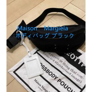マルタンマルジェラ(Maison Martin Margiela)のMaison Margiela 4ステッチバムバッグ  ウエストバッグ(ボディーバッグ)