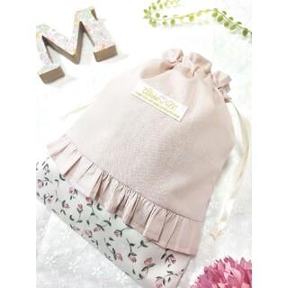 ハンドメイド 巾着袋 給食袋 リバティ 花柄 女の子 お弁当袋 コップ袋 小花柄(外出用品)
